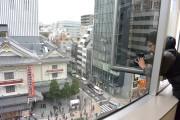 本部サロンに日本テレビ「ZIP!」の取材が入りました!