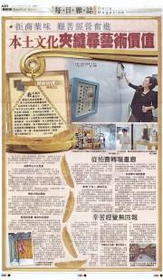 【アートマーケットの「今」が知りたい!】サザビーズ香港のSAKURAさんに聞きました!