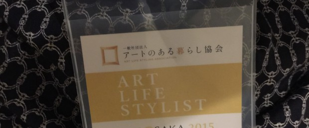 ART OSAKA 2015 無事に閉幕致しました!