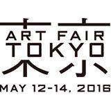 """日本最大!アートフェア東京2016""""スペシャルガイドツアー""""決定"""