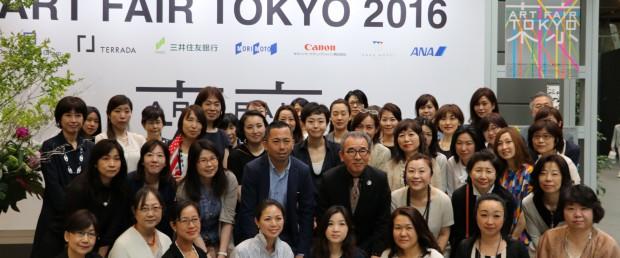 アートフェア東京2016 特別セミナー&ツアーガイド終了報告